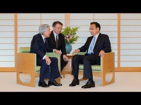 Chinese Premier Li Keqiang meets Japan's Emperor Akihito in Tokyo