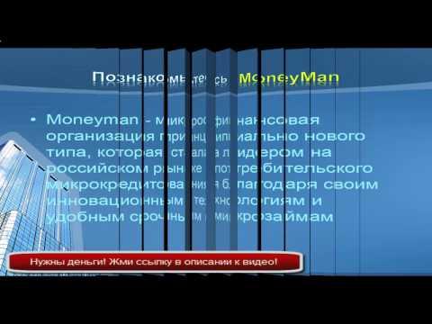 Уральский Банк Реконструкции и Развития: рейтинг, справка