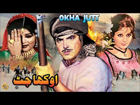 AUKHA JATT (1969) - SUDHIR & NEELO - OFFICIAL PAKISTANI FULL MOVIE