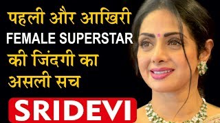 30 Unknown Facts You Should Know About Sridevi | Saaransh Tv