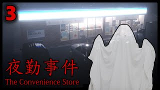 So you mean to tell us this isn't just a convenience store simulator?