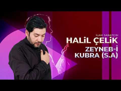 Ehlibeyt Meddahı Halil Çelik - Zeyneb-i Kübra (s.a)