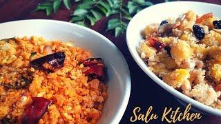 ഇതിലും വെറൈറ്റി ബ്രേക്ക്ഫാസ്റ്റ് സ്വപ്നങ്ങളിൽ മാത്രം 😂😂|| 2 in 1 Breakfast Recipe || Salu Kitchen