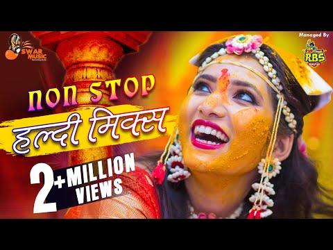 Nonstop Haldi Songs 2018 | Aagri Koli Nonstop Haldi Songs 2018 | Nonstop Marathi Dance Songs 2018