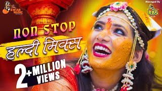 Nonstop Haldi Songs 2019 | Aagri Koli Nonstop Haldi Songs 2019 | Nonstop Marathi Dance Songs 2019