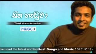Video Sitha Handuwa   Theekshana Anuradha  Sinhala Songs Sinhala Music Videos Free Sinhala Song Downloads download MP3, 3GP, MP4, WEBM, AVI, FLV Juli 2018