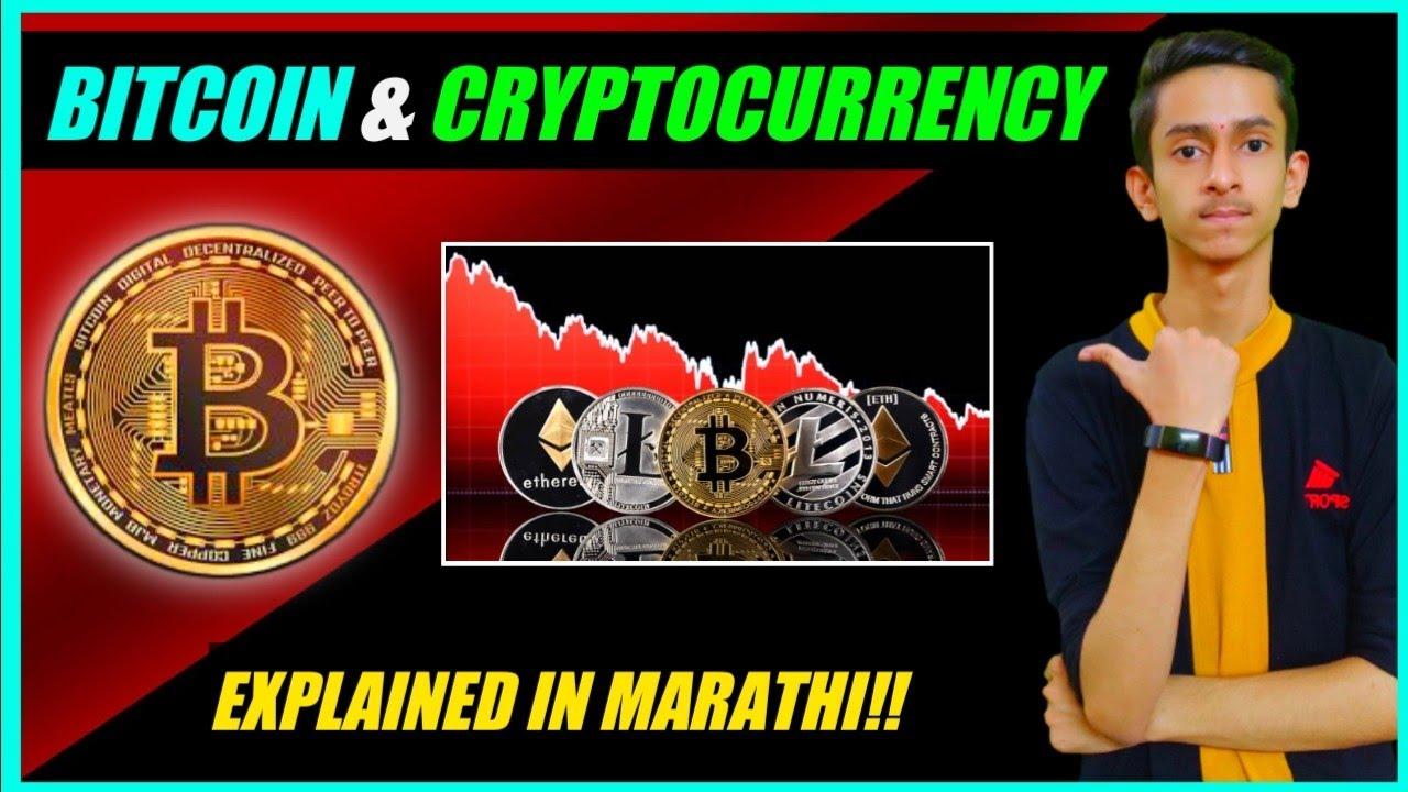 guadagnare gratis bitcoin veloce