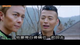 #296【谷阿莫】5分鐘看完2016電影《大夢西遊》