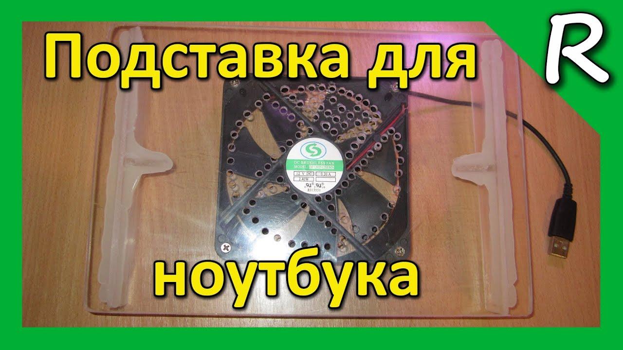 Дропс : Часть 1 - Журнал: DROPS 100 на русском языке Часть 2 30
