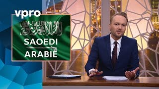 Saudi Arabia - Sunday with Lubach (S05)