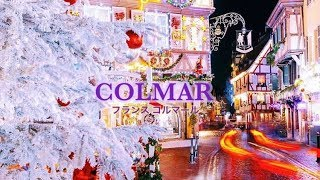 This is a quick overview of COLMAR FRANCE during Christmas season 2018! Colmar is also famous for as an inspiration for Disney movie Beauty & the Beast ...