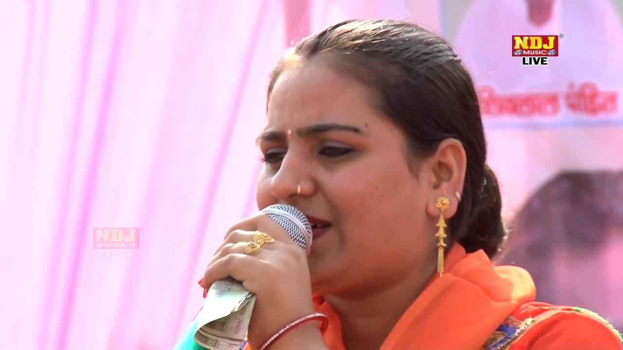 56 Inch Ka Seena Wala Narender Modi # New haryanvi Ragni song 2017 # Deepa Choudhary # NDJ Music
