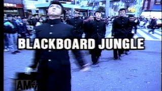 ②です。 「BLACKBOARD JUNGLE」 BRIDGE〜あの橋をわたるとき〜 HD1080 h...