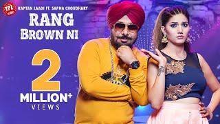 Rang Brown Ni | Kaptan Laadi Featuring Sapna Choudhary | RDK (Official Video) TPZ Records