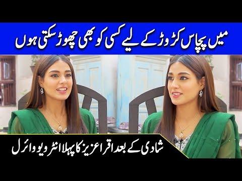 Iqra Aziz Talking About Her Character In Jhooti Drama | SH | Celeb City