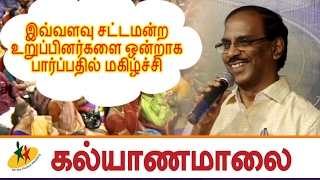 I am Happy to see so Many MLA's here : Raja | Kalyanamalai Debate Show - Epi 831