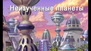"Буктрейлер к книге Кира Булычева ""Девочка с Земли"""