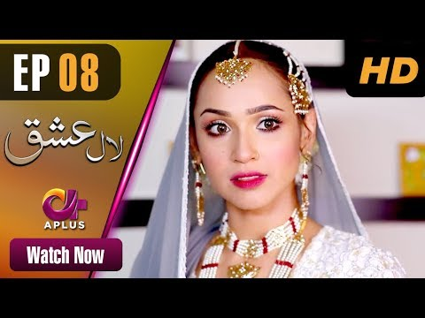 Laal Ishq - Episode 8 - Aplus Dramas