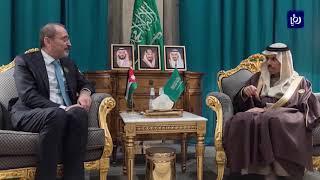 الأردن والسعودية يؤكدان ضرورة تكثيف الجهود لخفض التصعيد في المنطقة (6/1/2020)