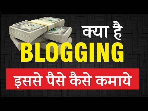 making a blog in wordpress