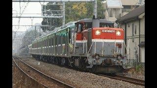 【甲種輸送】 DE10-1749+東急新7000系 北鎌倉~大船通過