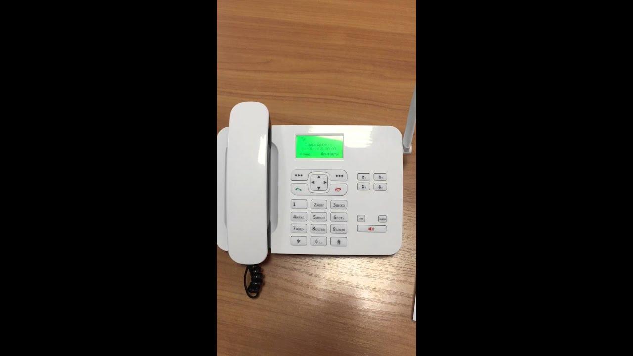 Домашний телефон, по-прежнему, – самый верный способ поддерживать контакт с близкими, как бы далеко они ни были. Стационарная телефония.