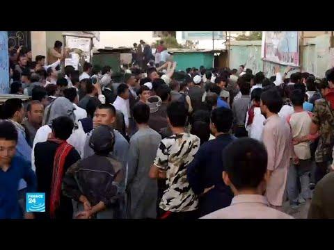 تنظيم -الدولة الإسلامية- يتبنى تفجير مركز تعليمي في حي شيعي بكابول  - 17:23-2018 / 8 / 17