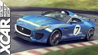Carfection - Jaguar
