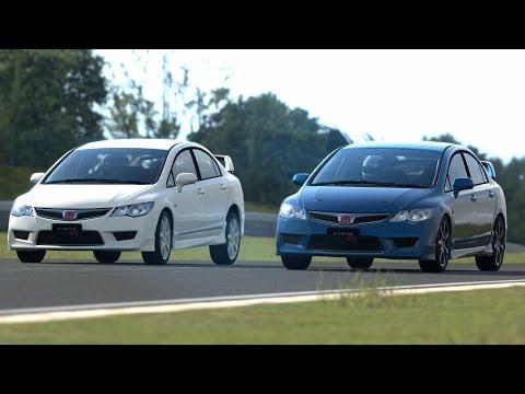 Honda Civic Type R '08 Sprint Civic Suzuka Circuit