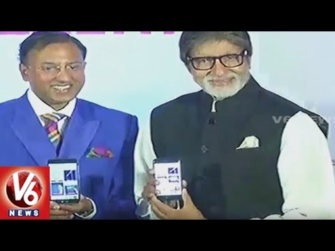 Amitabh Bachchan Launches Breast Health Mobile App | Mumbai | V6 News