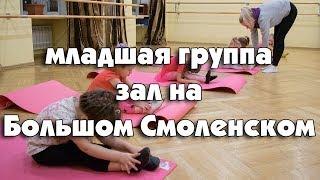Занятие художественной гимнастикой для детей с 3 лет в Невском районе