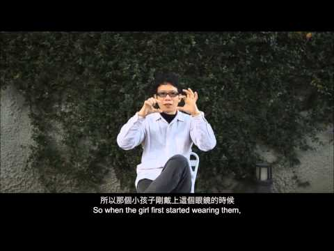 Charwei Tsai Interview with Artists for Parkett's exhibition at Taipei Fine Arts Museum, 2013