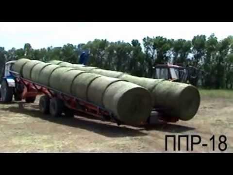 Прицеп для перевозки рулонов ППР-18  Белагромаш-Сервис имени В.М. Рязанова