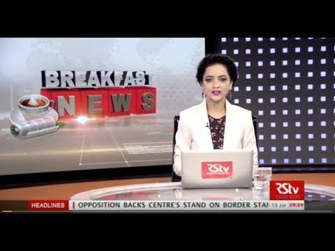 English News Bulletin – July 15 2017 (10 am)