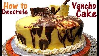 How to Decorate Vancho Cake വാൻചോ കേക്ക് Vancho Cake Decorating - Preview