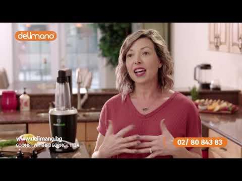 МултиФреш - Вакуумен Блендер и Хранителен Екстрактор