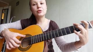 Видео урок на гитаре ДЛЯ МОЛОДЫХ МАМ, продвинутый вариант