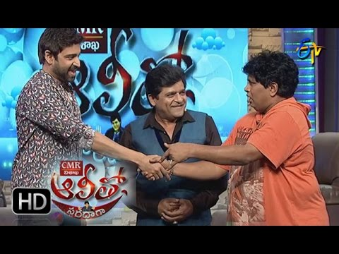 Alitho Saradaga | 14th November 2016 | Sumanth | Full Episode | ETV Telugu