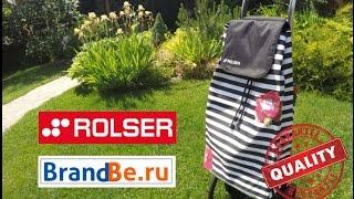 Видео обзор сумки-тележки Rolser от одной из довольных покупательниц интернет-магазина BrandBe.ru. - Видео от BrandBe.ru