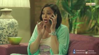 Episode 13 – Yawmeyat Zawga Mafrosa S03   الحلقة (13) – مسلسل يوميات زوجة مفروسة قوي ج٣