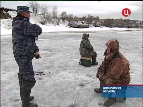 Любительское рыболовство. Запрет на период нереста.