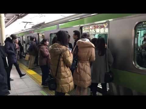 Tokio estación central