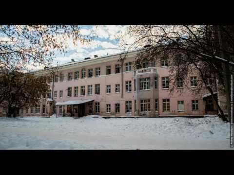 Больница №6 Каменск-Уральский