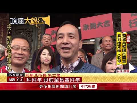 馬王吳朱競逐2020 李明賢.游淑慧挺韓選總統