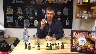 Обзор натуральных эссенций Elix для напитков