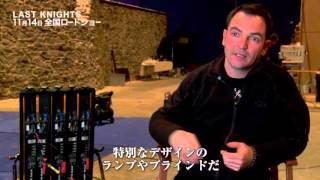 映画『ラスト・ナイツ』撮影監督篇 / メイキングシリーズ / 11月14日 ...