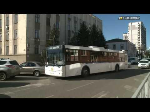 Для Краснодара закупят 60 низкопольных автобусов