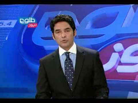 TOLOnews 6pm News 11 December 2013 / طلوع نیوز، ۲۰ قوس/آذر ماه ۱۳۹۲