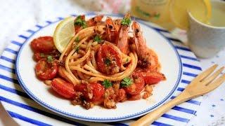【蘿潔塔的廚房】鮮蝦番茄義大利麵,簡單快速,好味道。