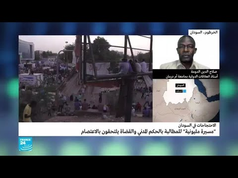 الضغوط الشعبية مستمرة على المجلس العسكري في السودان  - نشر قبل 2 ساعة